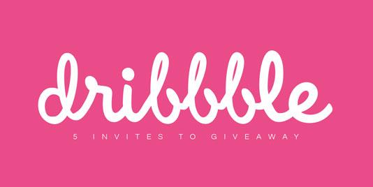 dribbble-invites